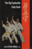 Adámy István : The Big Kyokushin Kata Book