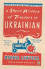Lewycka, Marina : Short History of Tractors in Ukrainian