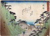 UTAGAWA HIROSHIGE (Ando Hiroshige) : Okabe: View of Mount Utsu (Okabe, Utsu no yama no zu), from the series Fifty-three Stations of the Tokaido Road (Tokaido gojusan tsugi), also known as the Kyoka Tokaido.
