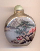 Landscape. Chinese inside hand painted glass snuff bottle