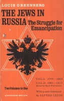 Greenberg, Louis : The Jews in Russia - The Struggle for Emancipation
