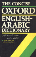 Doniach, N. S. (Ed.) : The Concise Oxford English-Arabic Dictionary
