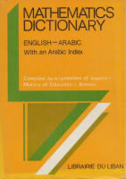 Mathematics Dictionary / English-Arabic