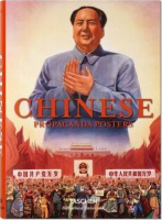 Min, Anchee - Duo Duo - Stefan R. Landsberger : Chinese Propaganda Posters