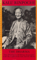 Kalu Rinpoche : The Dharma