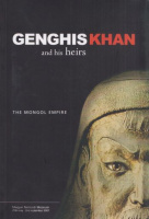 Kovács, Tibor (Ed.) : Genghis Khan and his heirs - The Mongol Empire