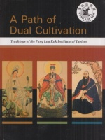A Path of Dual Cultivation - Teachings of the Fung Loy Kok Institute of Taoism