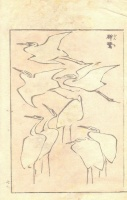 KATSUSHIKA HOKUSAI : (Cranes.) Denshin kaishu-ippitsu gafu.  Drawing Manual – Album of Drawing with one Stroke of the Brush.