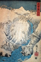 UTAGAWA HIROSHIGE (Ando Hiroshige): : Kisoji no yamakawa. Mountain and River on the Kiso Road during a Snowstorm. (Right page of a triptych.)