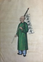 Removal of Bullous Teeth by Old Friend Zhang (Dentist advertisement) : Chinese watercolor on rice paper painting, cca1880.