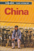 Cummings, Joe : China  [Chung-kuo]  (Lonely Planet)