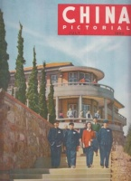 China Pictorial. 1953. July
