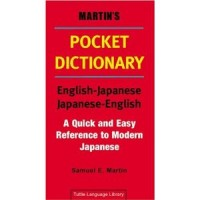 Martin, Samuel E.  : Martin's Pocket Dictionary: English-Japanese Japanese-English