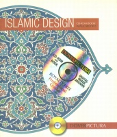 Large, Thalia - Weller, Alan (selected and designed) : Islamic Design + CD ROM
