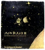 APOLLO 11. Man's greatest achievement. Moon landing, July 1969. -
