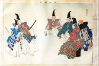 027.     TSUKIOKA KOGYO : Shichikiochi (The Escape of the Seven Warriors).