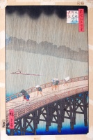 UTAGAWA HIROSHIGE (Ando Hiroshige) : Sudden Shower over Shin-Ohashi Bridge and Atake (Ohashi Atake no Yudachi).
