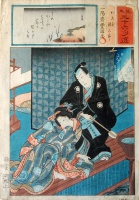 UTAGAWA KUNISADA I. (Toyokuni III.) : Okoyo and Genzaburo. Actors Onoe Kikugoro IV. as Okoyo and Bando Hikosaburo V. as Genzaburo.