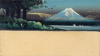 121.     Mount Fuji, Trees, Sailing Boats Scene. :