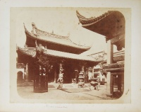 011.     UNKNOWN - ISMERETLEN : Chinese Temple, cca. 1870.
