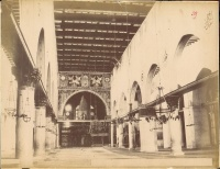 63.     [DAMIANI] :  [Inside the Al-Aqsa mosque in Jerusalem], cca. 1880.