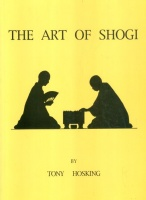 Hosking, Tony : The Art of Shogi