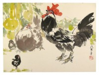 110.     Unidentified artist : (Rooster, Hen, Chicks.)