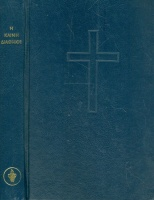 [Biblia] Újszövetség ó- és újgörög nyelven. The New Testament in Ancient and Modern Greek.