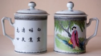 257.   Two Jingdezhen hand painted porcelain tea cup with lid. :