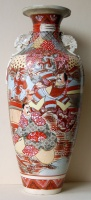 259. Japanese vase with Samurai and male figures. :