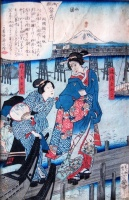 294.   OCHIAI YOSHIIKU also known as UTAGAWA YOSHIIKU:  : Ryogoku Bridge also known as Courtesan and Mount Fuji - Ryogoku Hakkei.
