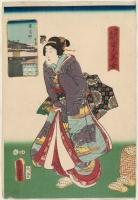 UTAGAWA KUNISADA I. (Toyokuni III.) : Saruwaka-machi. From the series One Hundred Beautiful Women at Famous Places in Edo (Edo meisho hyakunin bijo).