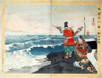 MIGITA TOSHIHIDE : Nitta Yoshisada at Inamura promontory offering his sword to the sea.
