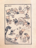 KATSUSHIKA HOKUSAI : Working people. Manga. Vol. 2.(?)
